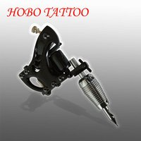 Hobo Tattoo Machine