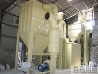HGM8021 Limestone Powder Grinding Mill