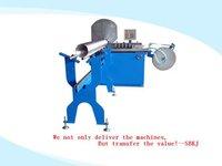 SBKJ Aluminium Duct Forming Machine