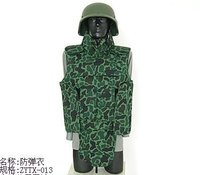 NIJ IIIA Bullet Proof Vest