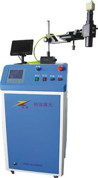 Portable Laser Welding Machine