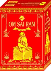 OM SAI RAM Masala Sticks