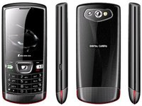 Hot Selling GSM 2 SIM Mobile Phones F8