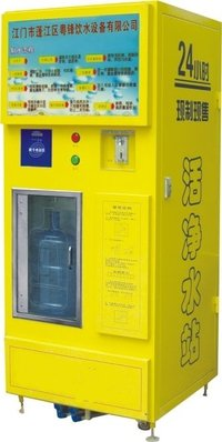 Commer Ciad Auto Water Vending Machine