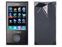 DVB-T Digital Q688 TV Mobile Phone