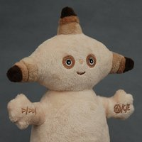 Makka Pakka Speak Toys