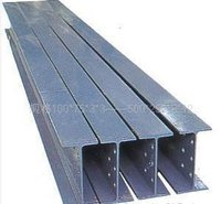 H Beams Or H-Shape Steel Or H Bars
