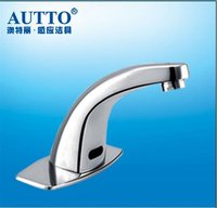 Bathroom Vanity Automatic Cold Water Faucet C-5112