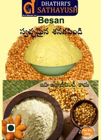 Bengal Gram Flour