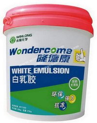 White Emulsion