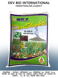 Soil Conditioner Fertilizer Danadar