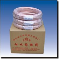 Submersible Motor Winding Wire (PP)