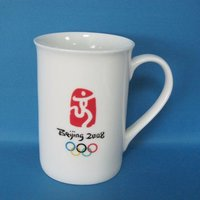 Bone China Advertising Mug