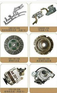 Great Wall Auto Parts And Accessories