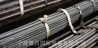 2 Inch Seamless Carbon Steel Pipes