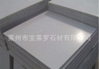 China White Marble Floor Tiles