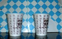 Disposable Double Wall Beverage Paper Cup With Lids