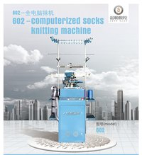 Socks Knitting Machine - 602