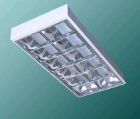 Louver Light Fitting