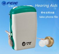 Box-Type Hearing Aids S-6D