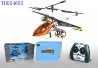 4 Chqnnel R/C Helicopter with Gyro