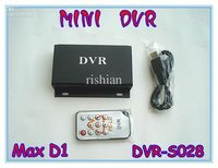 MINI CAR SD DVR 32GB UP to D1 Pixels with Pre-Recording