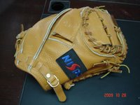 Baseball Catcher Gloves
