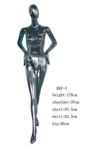 Female Mannequin HXF-4