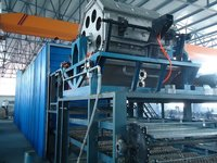 Rotary Paper Egg Tray Production Line (FCZMG4-32)