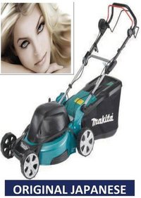 2.2 HP 16 Inch Electric Lawn Mower (Makita Japan)