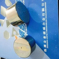 Tungsten Carbide Blanks