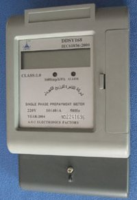 Single Phase Prepayment Electricity Meter