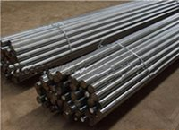 High Chrome Steel Rod