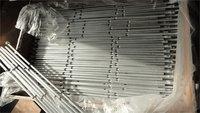 Aluminum Anode