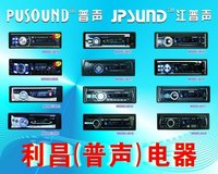 Car Audio Player (PS-8210)