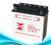 Motorcycle Battery (12N7-3A)