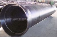 Centrifugal Cast Pipe Mold