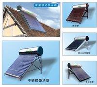 Separate Solar System Solar Heater