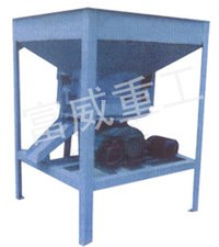 Disc Type Feeder