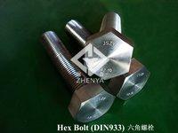 Hex Bolts (DIN933/DIN931)