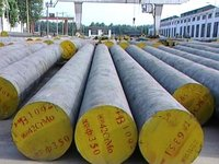 SAE1045 Carbon Steel Round Bar