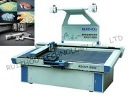 Vibrating Knife Cnc Leather Cutting Machine