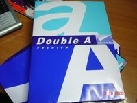 Hb No.1 Copy Paper