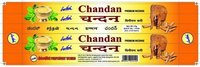 CHANDAN WOOD INCENSE STICKS