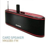 USB Flash Drive and SD/MMC Card Speaker