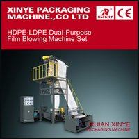 HDPE-LDPE Dual-Purpose Film Blowing Machine Set
