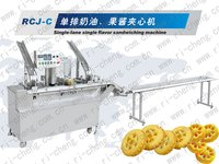 Biscuit Sandwiching Machine (Short Hopper) Rcj-Cb