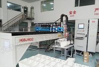 Reliable Foam Sealing Machine