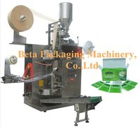 Automatic Dual Tea Bags Inner And Outer Bag Packing Machine