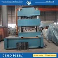 W Beam Crash Barrier Forming Machine